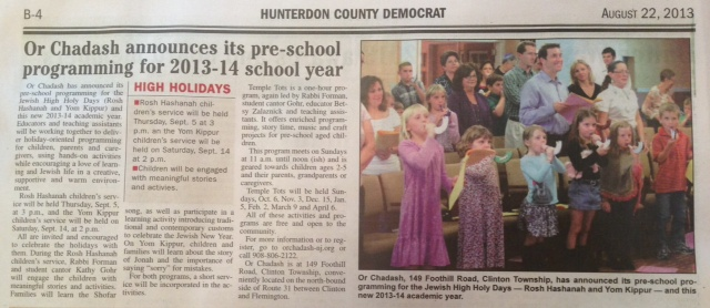 preschool Aug_22_2013